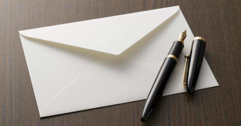Pismo do Ministra Spraw Wewnętrznych i Administracji